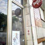 Rua Maria da Fonte